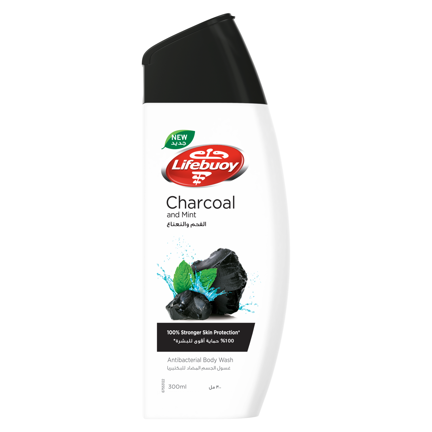 Lifebuoy Charcoal Mint Body Wash 300ml