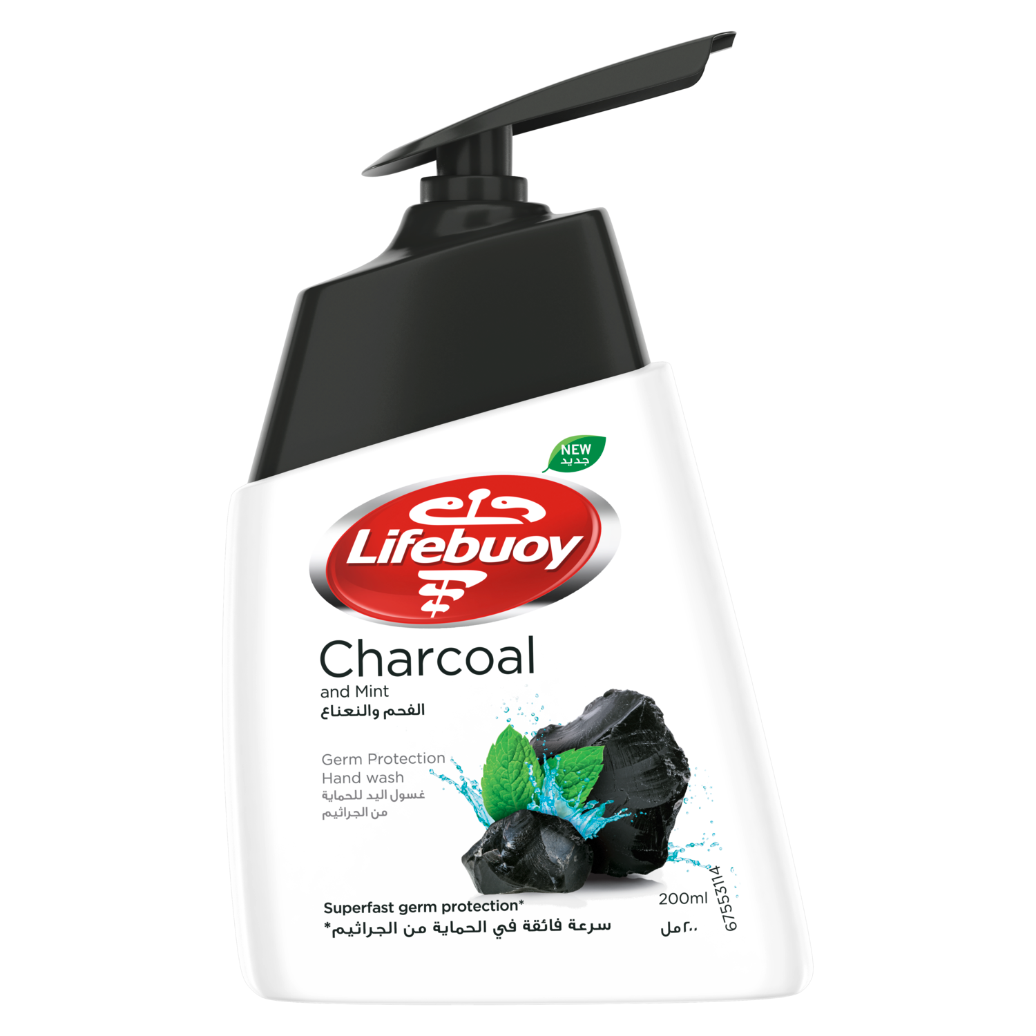 Lifebuoy Charcoal Mint Handwash Wash 200ml
