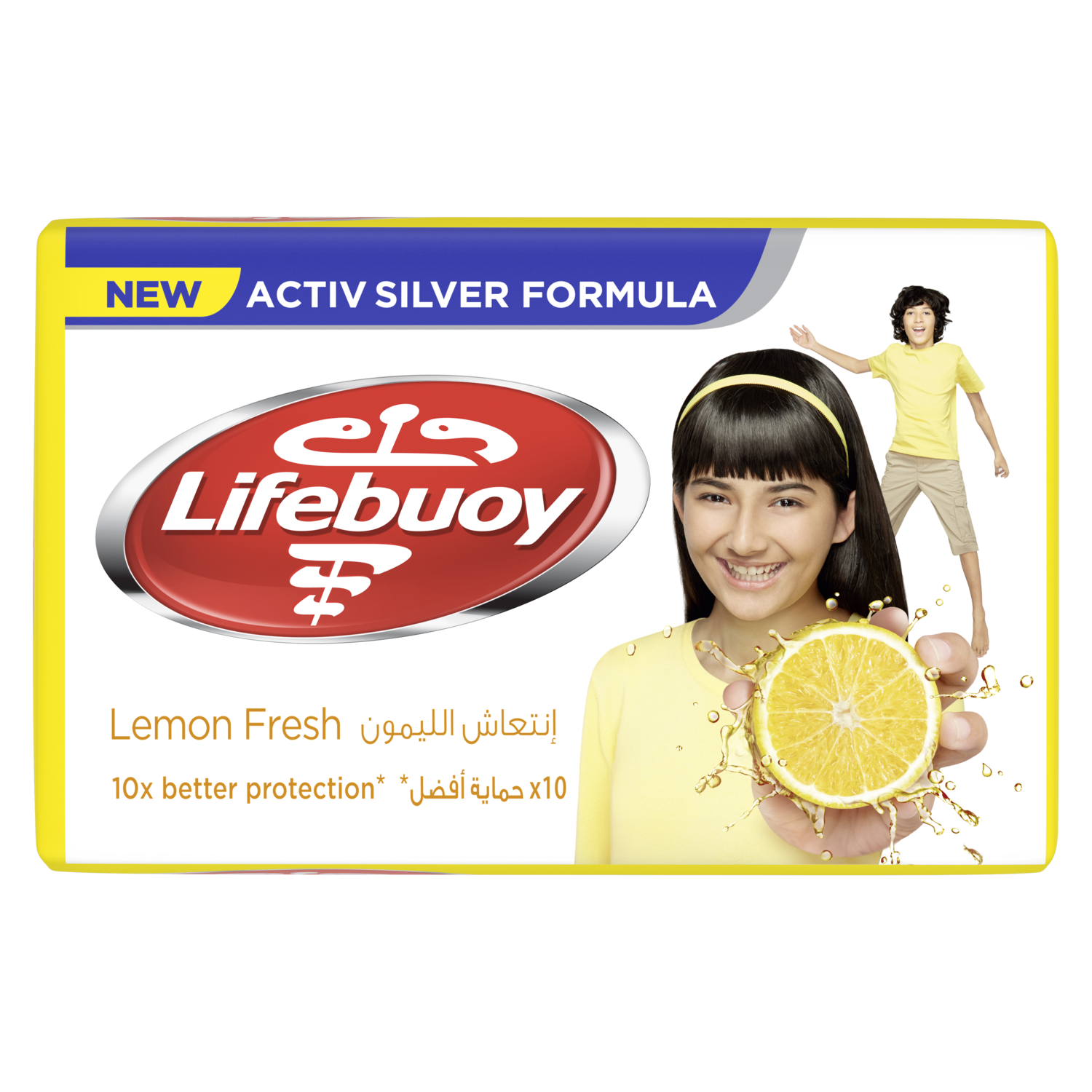 Lifebuoy-Soap Bar-Lemon Fresh-Wrapper-160g