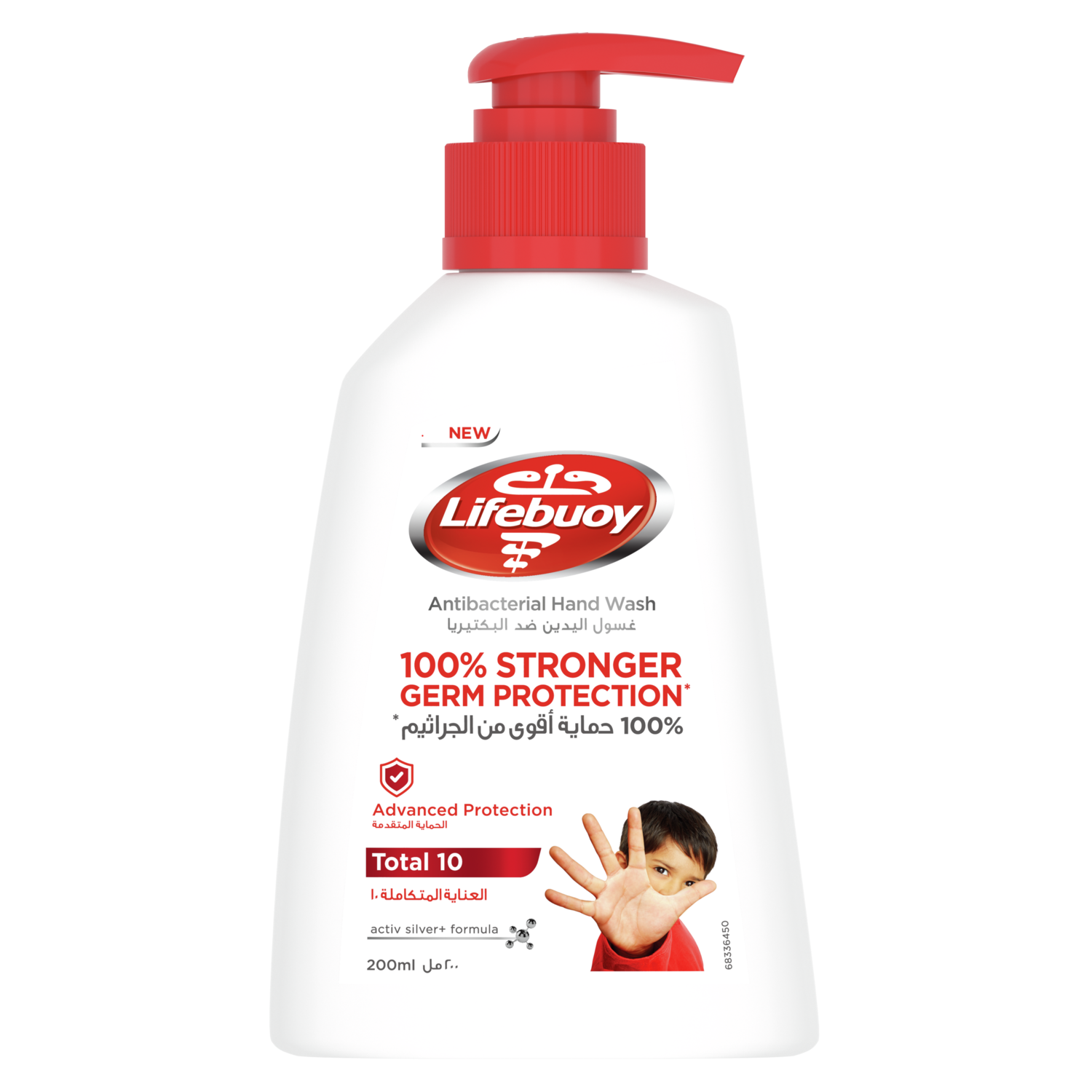 Lifebuoy Hand Wash Total 10 200ml