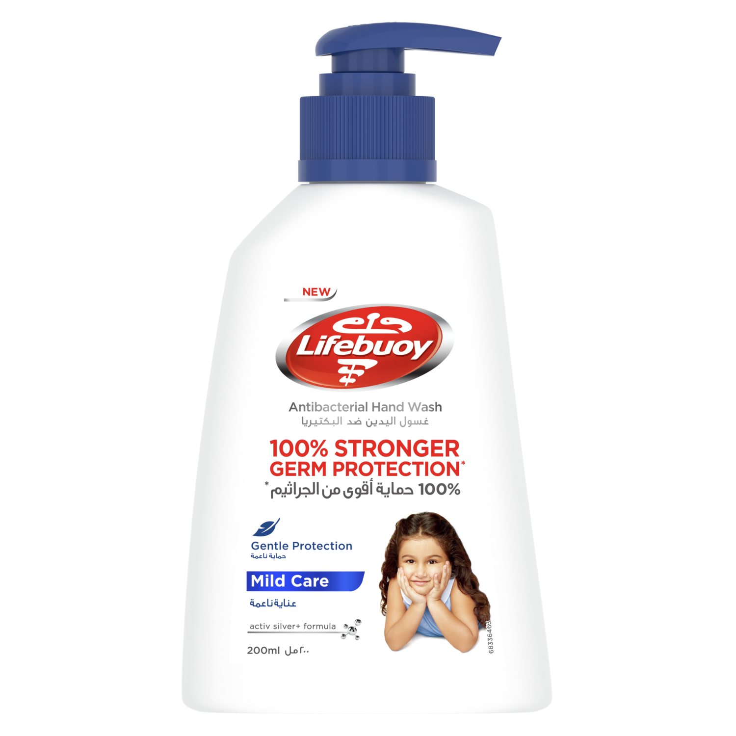 Lifebuoy Handwash Mild Care Label 200ml