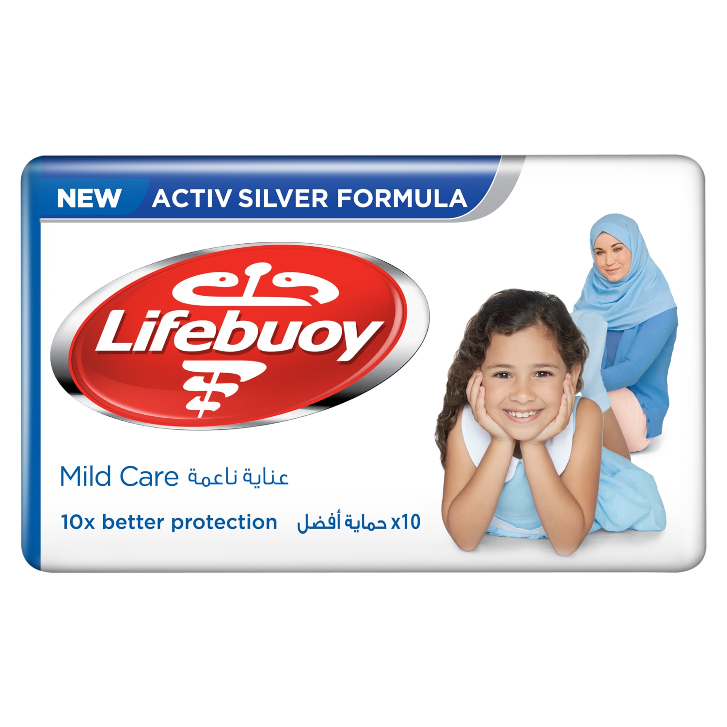 Lifebuoy Mild Care Soap Wrapper 125g Front